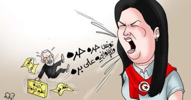 كاريكاتير.. المواجهة الجريئة للنائبة التونسية عبير موسى مع الغنوشى
