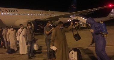 مطار مرسى علم يستقبل رحلتين لـ340 عالقا مصريا من السعودية والكويت