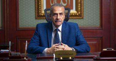 معدل التضخم لأسعار المستهلكين بمدن مصر يسجل 3.8% لشهر سبتمبر