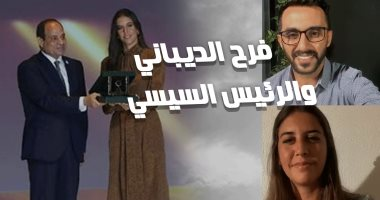 فيديو.. مطربة الأوبرا فرح الديبانى: تلقيت دعما وتشجيعا كبيرا من الرئيس السيسي