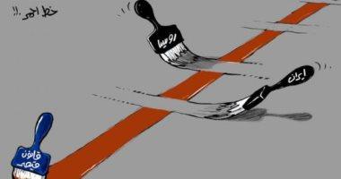 """كاريكاتير صحيفة سعودية..قانون قيصر الأمريكى لسوريا """"خط أحمر"""" خرقته روسيا وإيران"""