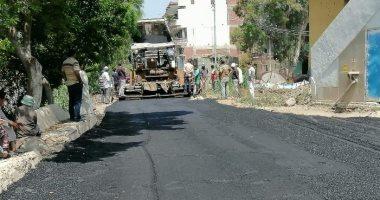 محافظ كفر الشيخ: تحسين شبكة الطرق الرئيسية والفرعية وتطبيق أعلى معايير الجودة