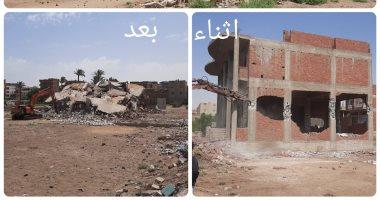 محافظة الجيزة تزيل 30 عقار مخالف بمنطقة التلاجة بكفر الجبل وعقارين بالحوامدية -