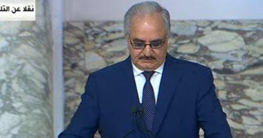 خليفة حفتر: تركيا تسعى للسيطرة على ثروات ليبيا لمعالجة أزماتها الاقتصادية