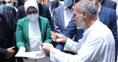 وزيرة الصحة تتفقد مستشفى أبو قير بالإسكندرية وتشيد بالخدمات الطبية.. صور