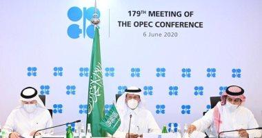 """""""أوبك+"""" تجتمع ديسمبر المقبل.. و5 قرارات لإعادة التوازن بسوق النفط"""