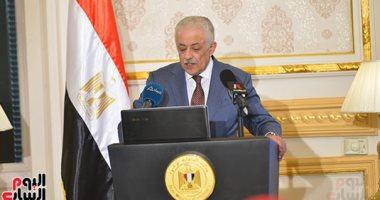 وزير التعليم يؤكد نتائج النظام الجديد تظهر العام المقبل مع الامتحان الدولى اليوم السابع