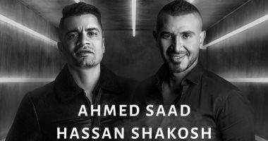 """قبل طرحها.. تعرف على كلمات أغنية """"100 حساب"""" لـ أحمد سعد وحسن شاكوش"""