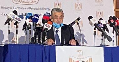 أخبار مصر اليوم.. الكهرباء: 19.1% زيادة في أسعار الكهرباء من يوليو القادم