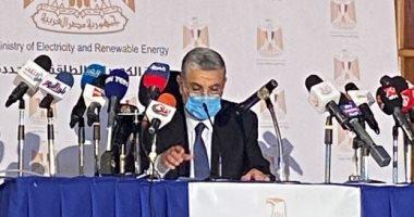 الكهرباء: الدولة تتحمل فرق تسعير الغاز بقيمة 29 مليار جنيه
