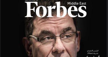 المصرية للاتصالات ضمن قائمة أقوى 100 شركة فى الشرق الأوسط