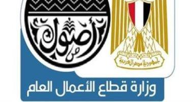"""""""قطاع الأعمال"""" توضح جهود تطوير شركة مصر الجديدة للإسكان والتعمير"""