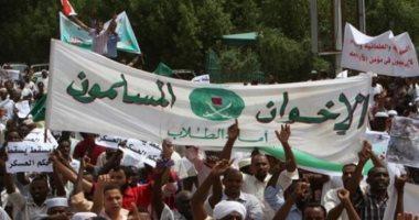 السجل الأسود للإخوان .. تقرير يكشف علاقة الجماعة المشبوهة بإيران