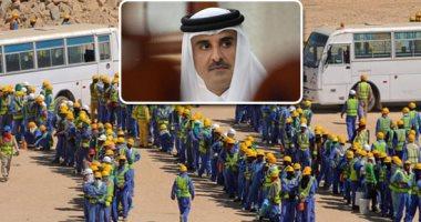 بلومبرج: استبعاد قطر من مشروع قطار يربط دول الخليج