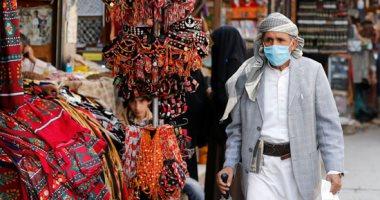 اليمن: 3 وفيات و41 إصابة جديدة بفيروس كورونا المستجد