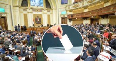 ضوابط حصول مرشح الشيوخ على تفاصيل بيانات الناخبين بدائرته.. اقرأ التفاصيل