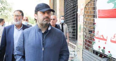 سعد الحريرى يعزى ضحايا انفجار خزان المازوت ويوجه رسالة إلى اللبنانيين