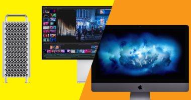 لو هتشترى ومحتار.. إيه الفرق بين Mac Pro وiMac Pro؟