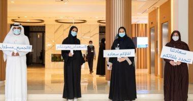 الإمارات تعلن عودة جميع موظفى الحكومة لمقار العمل