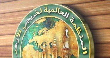 المنظمة العالمية لخريجى الأزهر تندد بالتفجيرات الإرهابية في العراق