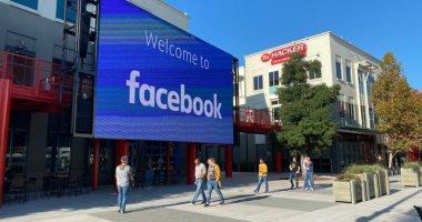 فيس بوك يكافئ موظفيه بـ1000 دولار بعد تخطى ثروة زوكربيرج 100 مليار دولار