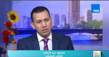 محمود عبد الراضي: الداخلية تتيح للمواطنين الحصول على خدماتهم من المنزل