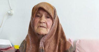 الحكومة التركية تطرد مسنة 87 عاما من منزلها لتحويله لوقف خيرى
