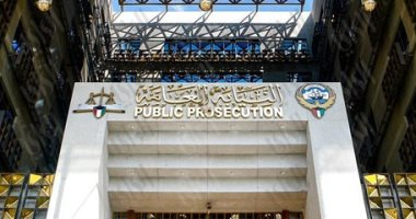 الكويت تحظر النشر في قضية غسيل أموال متهم فيها إيراني هزت الرأى العام