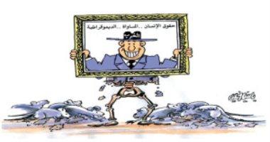 كاريكاتير صحيفة عمانية.. تابوهات الغرب انكسرت بعد مقتل فلويد