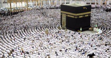 السعودية نيوز |                                              الأرصاد السعودية تحذر من طقس سيئ فى مكة المكرمة