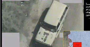 التحالف العربى باليمن ينفى مزاعم الحوثى باستهداف مركبة مدنية فى صعدة