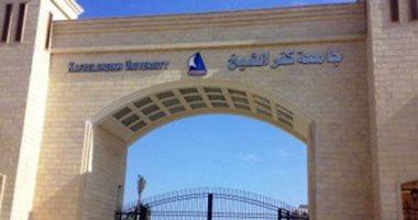 جامعة كفر الشيخ تبدأ غدا امتحانات نهاية العام لطلاب الفرق النهائية