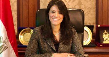 رانيا المشاط توقع اتفاقيات 6 منح جديدة مع الوكالة الأمريكية للتنمية الدولية