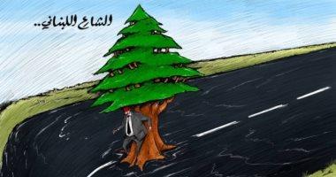 كاريكاتير صحيفة إماراتية.. الشارع اللبنانى ينحدر للهاوية