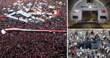 الاستعلامات تصدر تقريرا: مصر 2013-2020.. حقائق الواقع.. تهزم أباطيل الشر