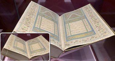 هل يمكن قراءة القرآن الكريم من المصحف بدون وضوء؟ دار الإفتاء تجيب