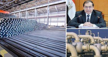 ارتفاع الغاز للصناعة يتسبب فى هبوط صادرات الحديد.. 35% هبوطا بصادرات القطاع أول 4 أشهر من 2020 لارتفاع التكلفة.. وتراجع القدرة على المنافسة خارجيا.. مطالب بمراجعة سعر المليون وحدة حرارية وخفضها لـ3.5 دولار