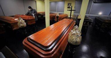 """ازدياد الطلب على """"نعش كورونا"""" فى تشيلى بسبب تزايد عدد الوفيات"""