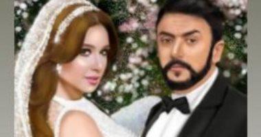 ياسمين عبد العزيز بفستان الزفاف مع أحمد العوضى فى صورة فوتوشوب
