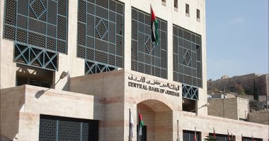 الأردن يصدر سندات دولية فى شريحتين بقيمة 1.75 مليار دولار