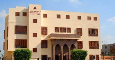 مكتبه مصر العامة بدمنهور وكفر الدوار يقدمان خدماتهما عبر المنصات الإلكترونية