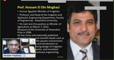 وزير الرى الأسبق: مصر أقل دول العالم تأثيرًا بظاهرة الاحتباس الحرارى