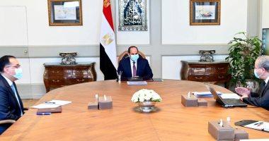 الرئيس يوجه بالتوسع في ميكنة منظومة التموين لتقديم الخدمات للمواطنين بسرعة