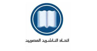 سعر الكتاب فى معرض فيصل لا يزيد عن 20 جنيها.. اعرف التفاصيل