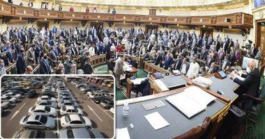 البرلمان و ساحات الانتظار