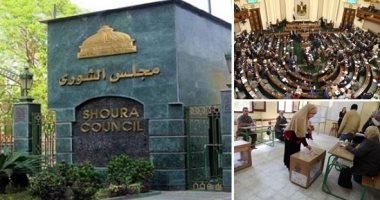 مجلس الشورى والذى سيكون مقرا لمجلس الشيوخ