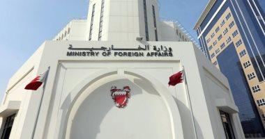 سفارة البحرين فى سوريا: لا إصابات بين صفوف مواطنينا جراء انفجار مرفأ بيروت