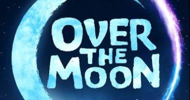 أول نظرة على فيلم نيتفلكس الجديد الأنيمشن Over The Moon
