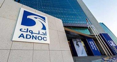 أدنوك الإماراتية تخفض سعر خام مربان فى أكتوبر