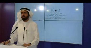 السعودية نيوز |                                              وزير الصحة السعودى: حج هذا العام لمن أقل من 65 عاما